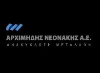 Αρχιμήδης Νεονάκης ΑΕ